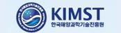 한국해양과학기술진흥원