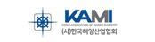 한국해양산업협회