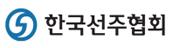 한국선주협회