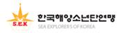 한국해양소년단연맹