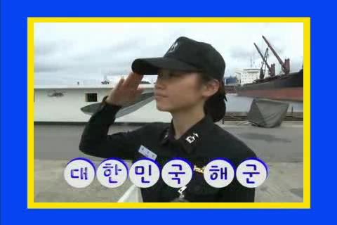 대한민국 해군 동영상 화면
