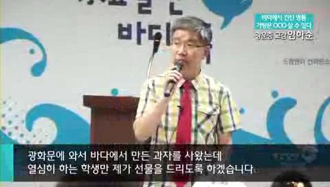 [3회] 바다에서 건진 명품가방 도입강연