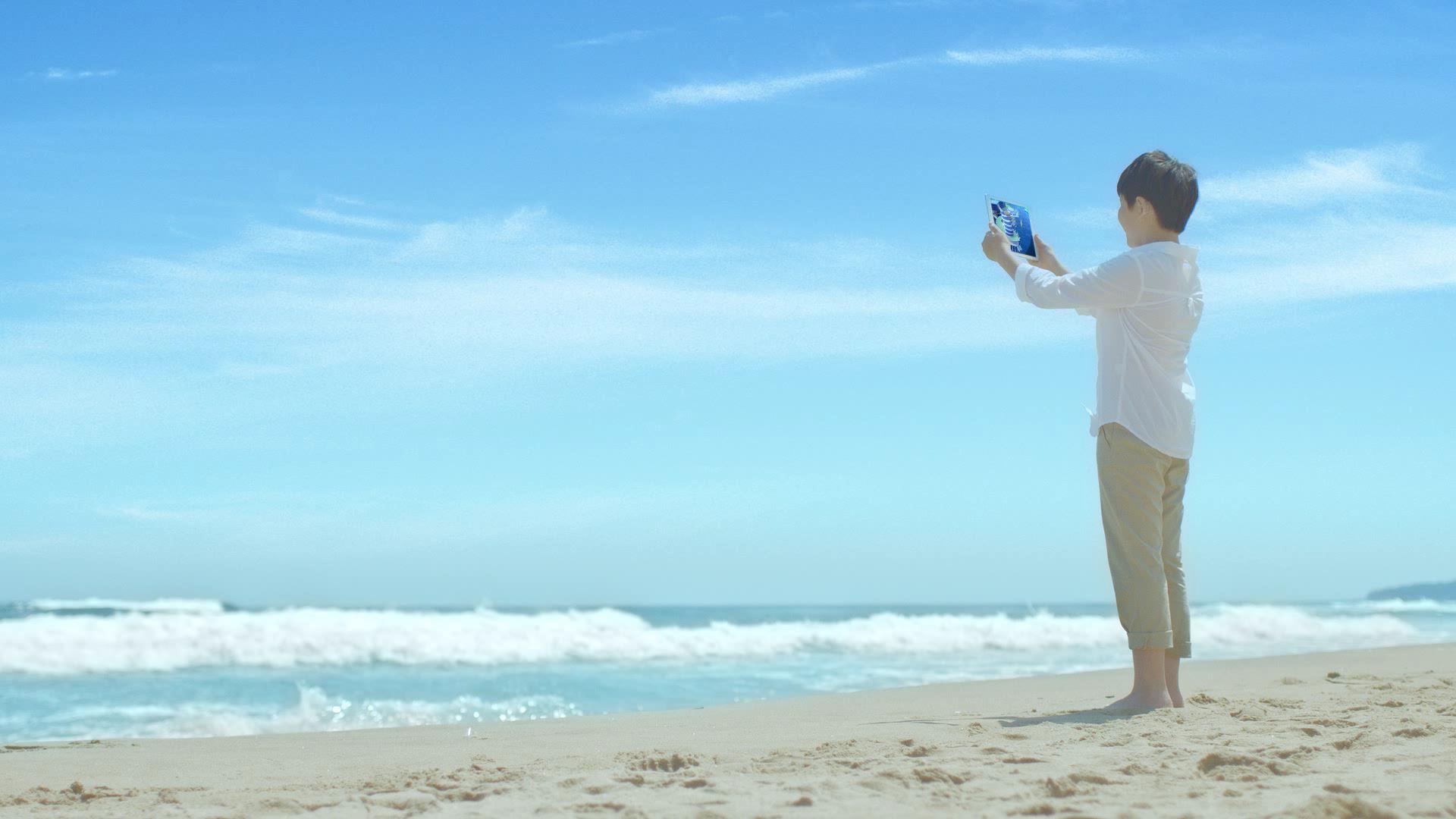 2030 해양수산 미래비전 홍보동영상