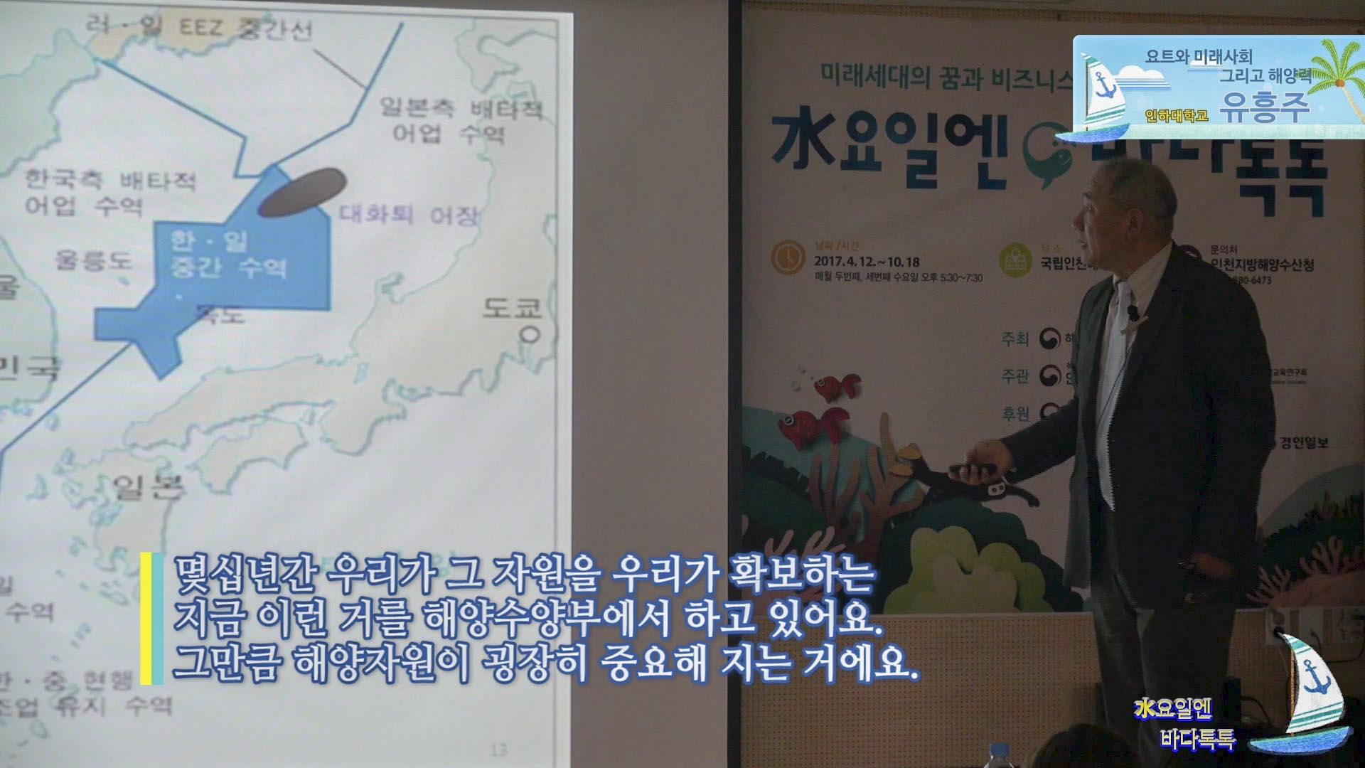 인천 2회 본강연
