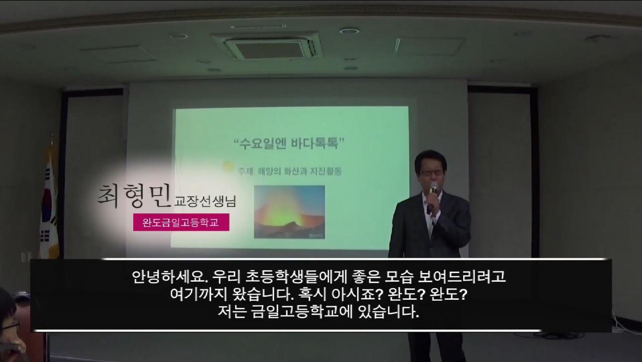 2회 본강연 군산