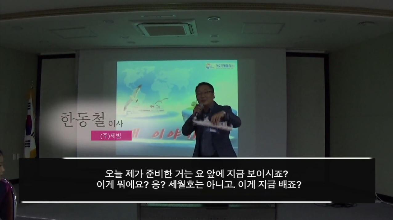 2회 도입강연 군산