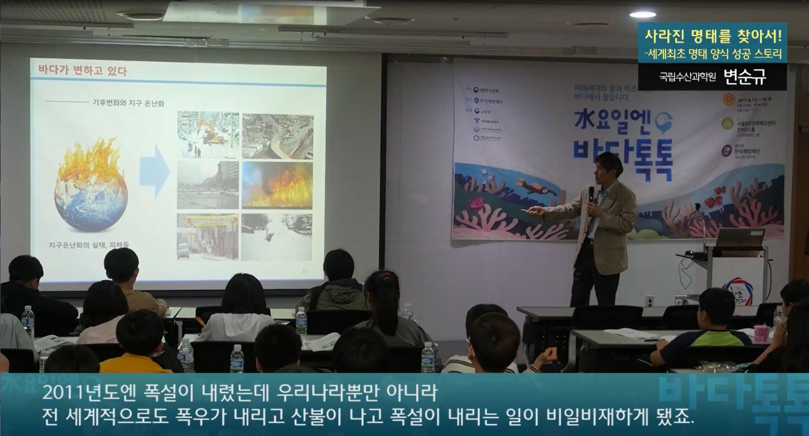 3회 서울 본강연
