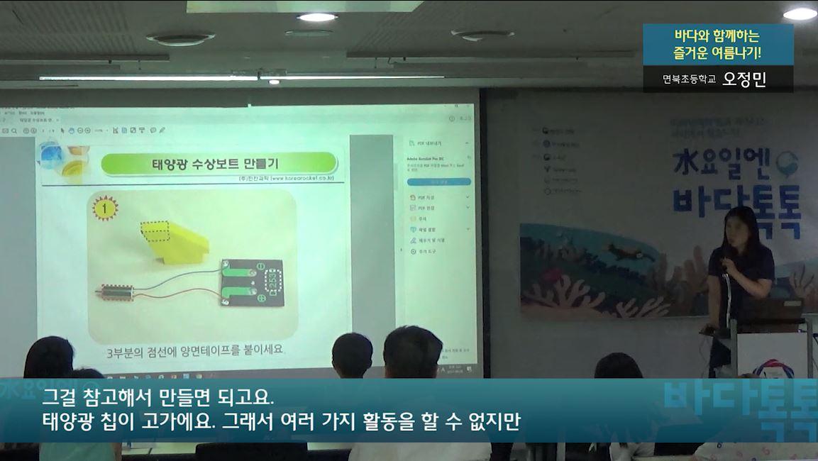 9회 서울 도입강연