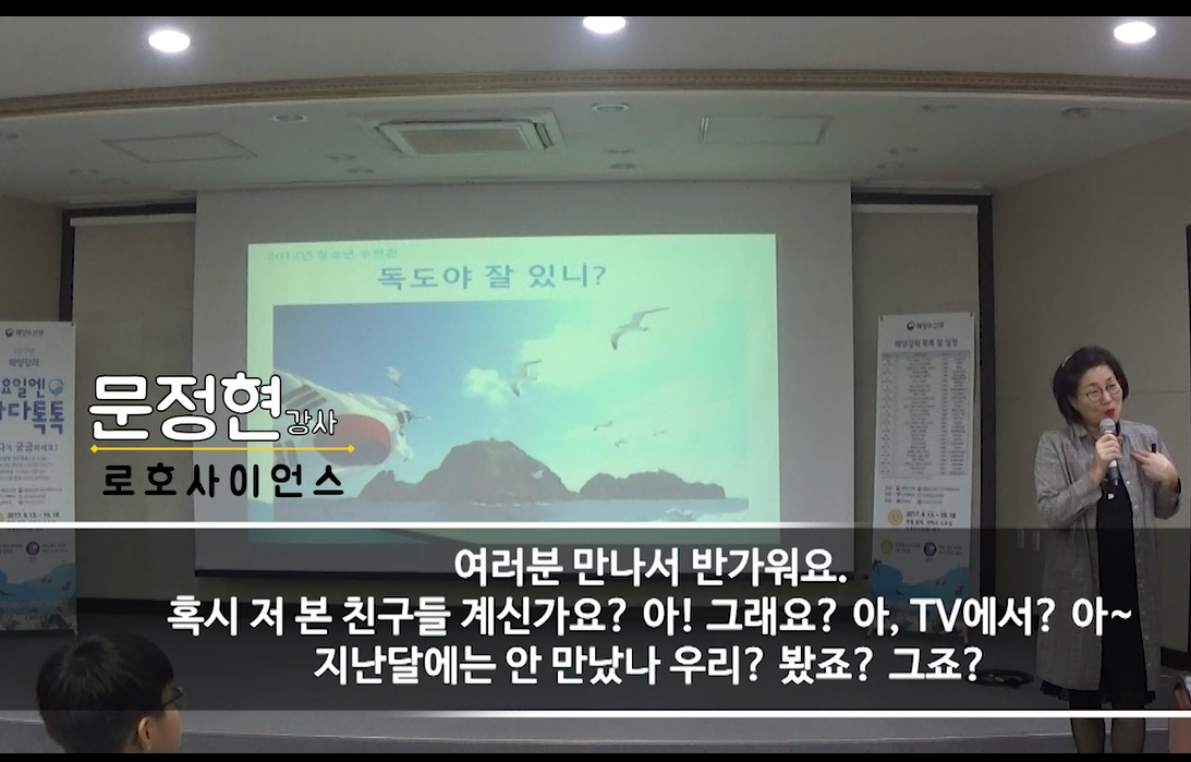 11회 군산 도입강연