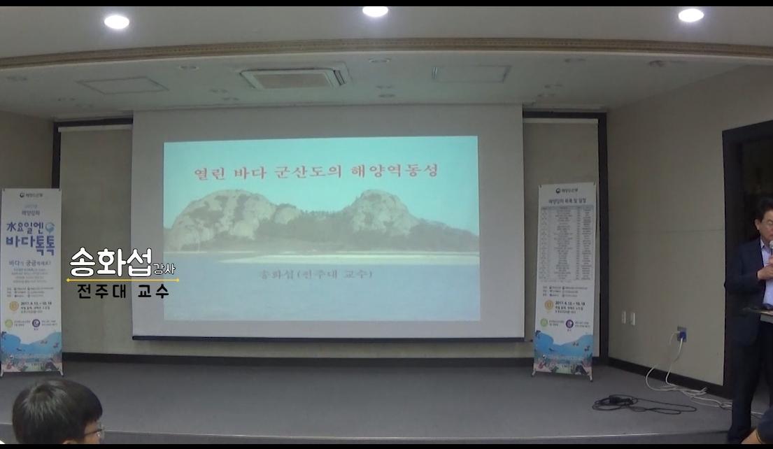 11회 군산 본강연