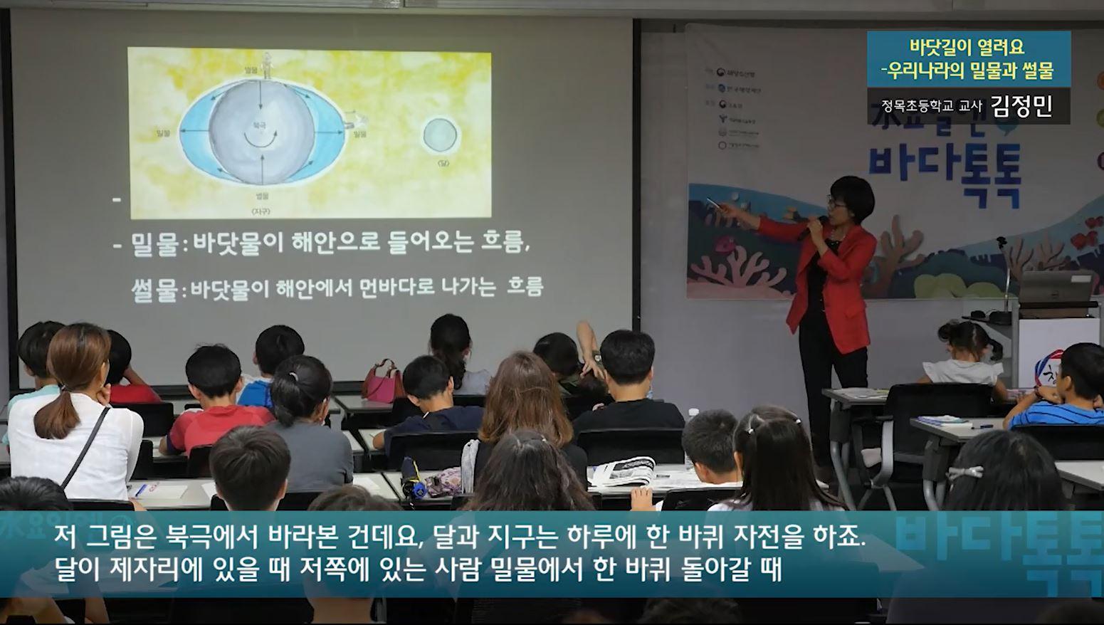 10회 서울 도입강연