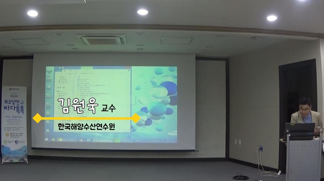 14회 군산 본강연