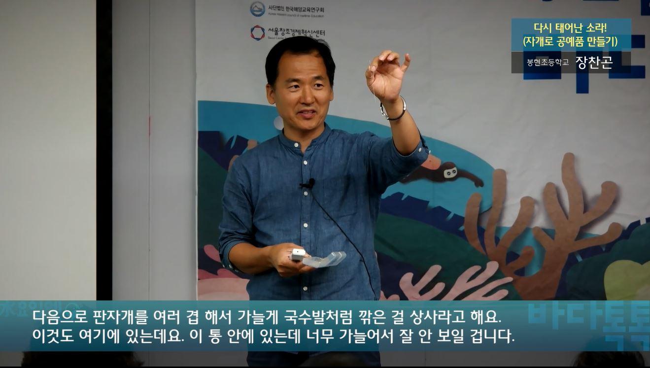 12회 서울 도입강연