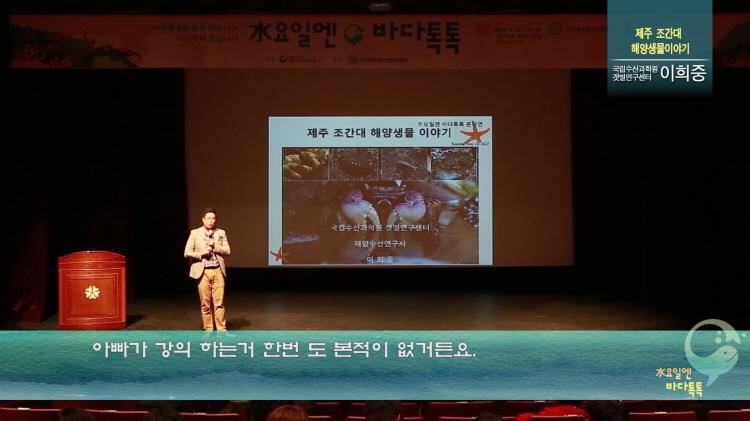 3회 대전 본강연