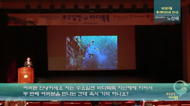 3회 대전 도입강연
