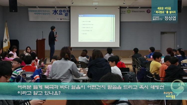 2회 대전 본강연