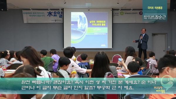 5회 대전 본강연