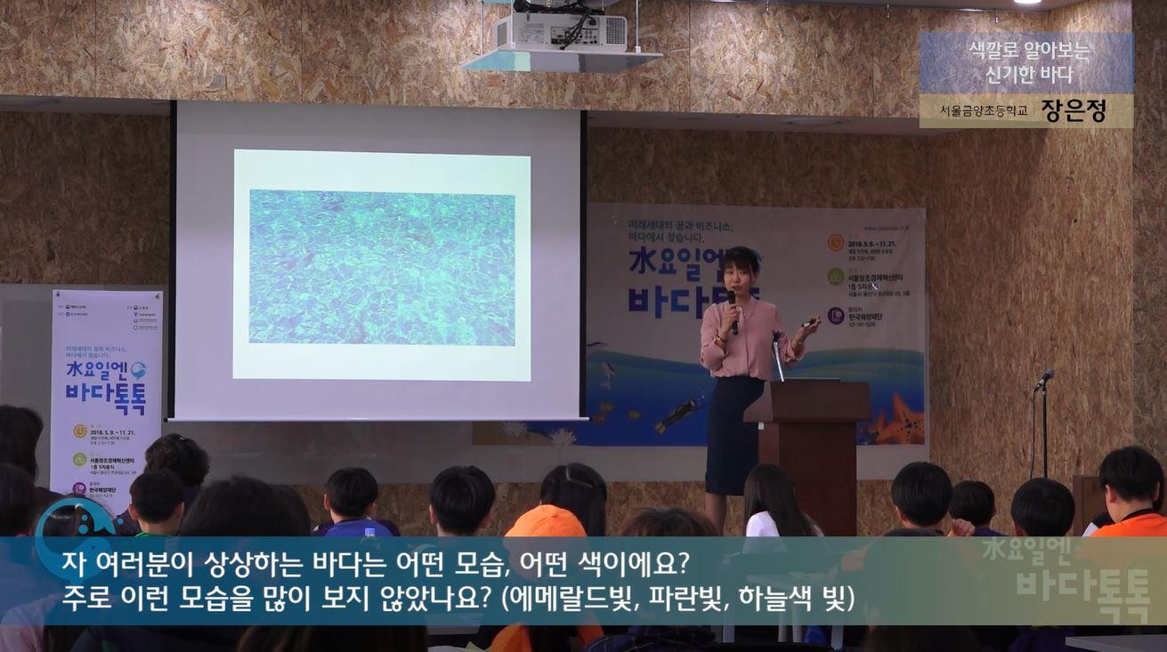 1회 서울 도입강연
