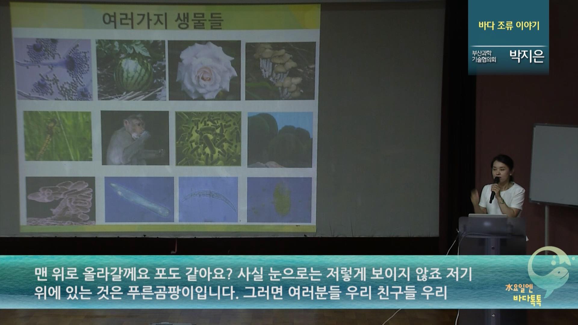 4회 부산 도입강연