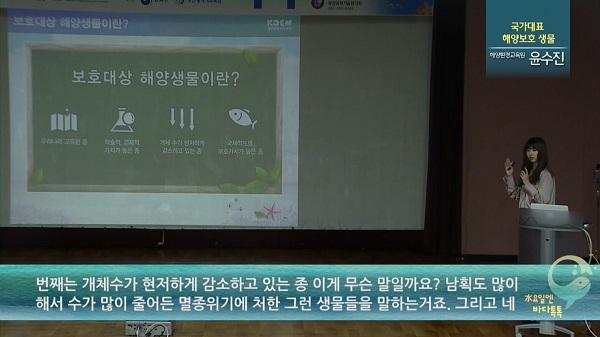 부산 3회 도입강연