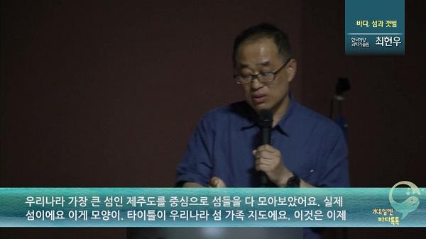 3회 부산 본강연