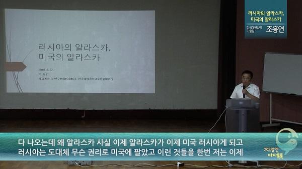 4회 부산 본강연