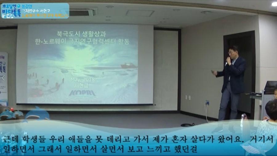 [1회차] 군산 본강연
