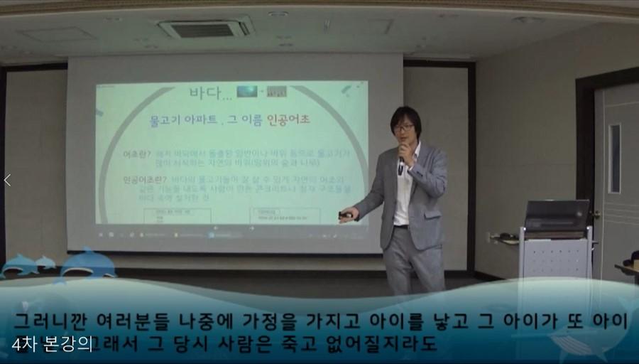 4회차 군산 본강연