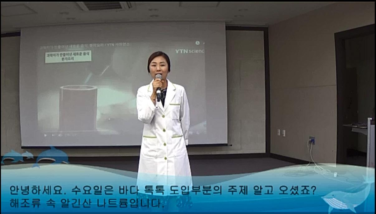 3회차 군산 도입강연
