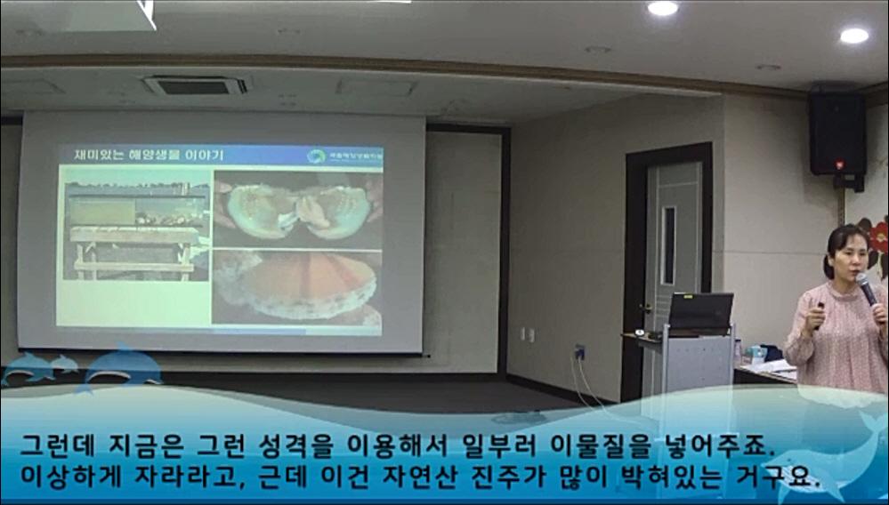 2회차 군산 본강연