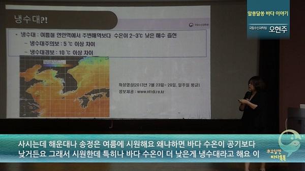 5회 부산 본강연