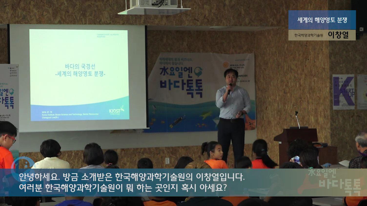 6회 서울 본강연