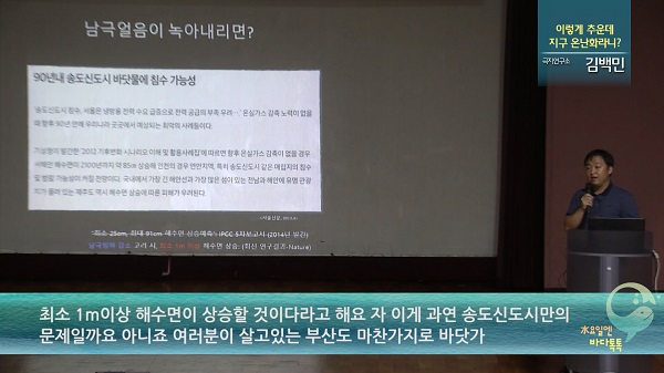 7회 부산 본강연