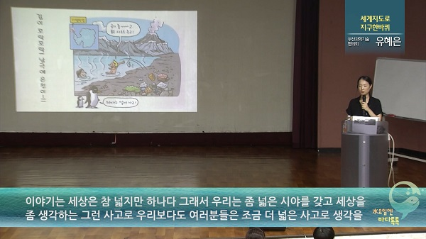 8회 부산 도입강연