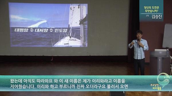 8회 부산 본강연