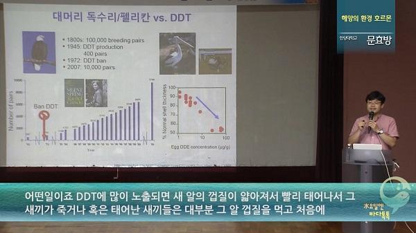 6회 부산 본강연