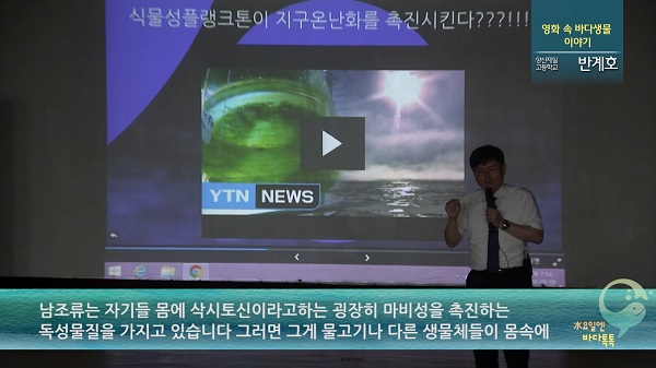 부산 10회 본강연