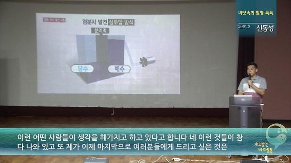 부산 10회 도입강연