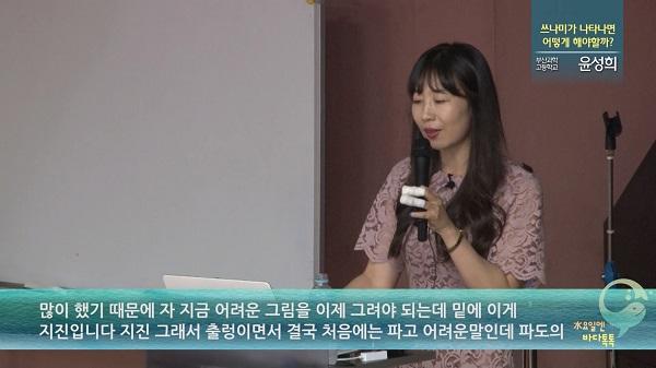 부산 9회 도입강연