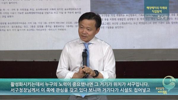 부산 9회 본강연