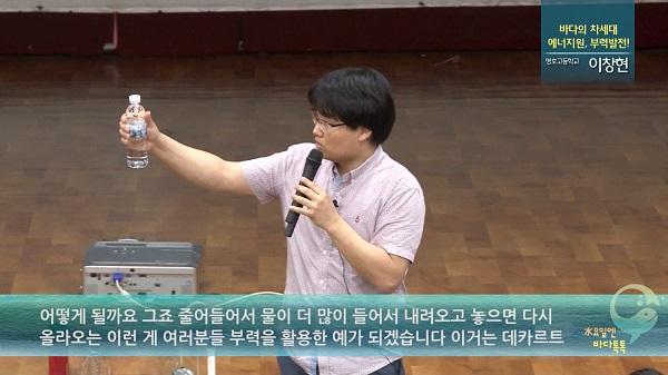 부산 11회 도입강연