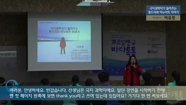 13회 서울 본강연