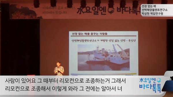 9회 대전 본강연
