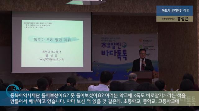 12회 서울 본강연