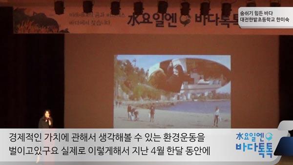 9회 대전 도입강연
