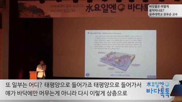8회 대전 본강연