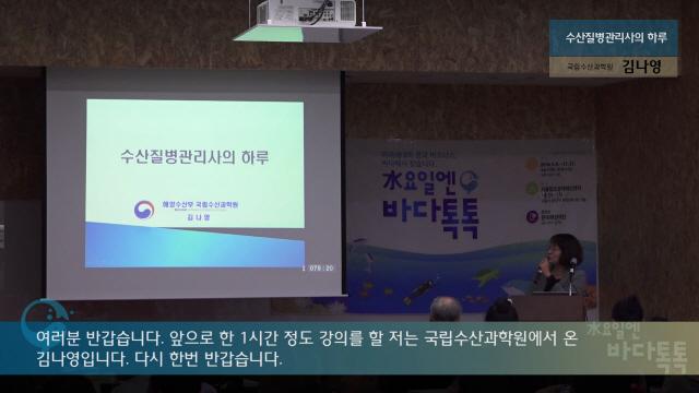 11회 서울 본강연