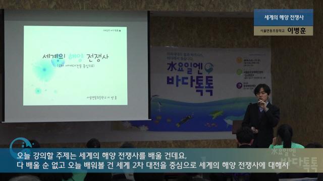 13회 서울 도입강연
