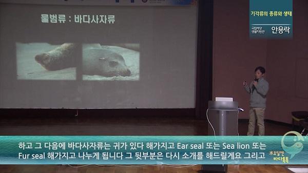 14회 부산 본강연