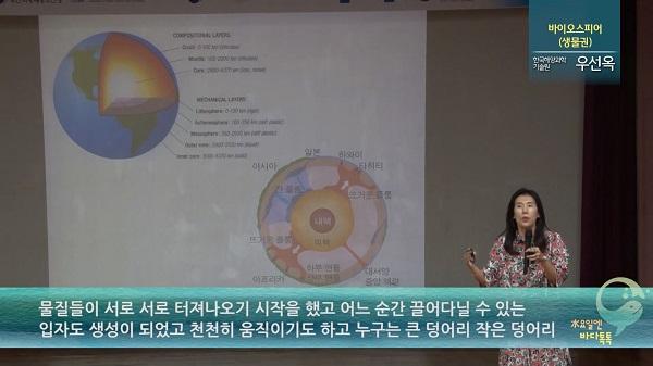 11회 부산 본강연